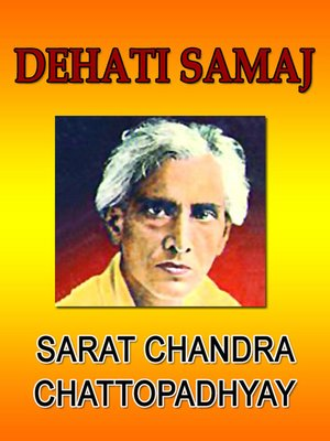 cover image of Dehati Samaj (Hindi)